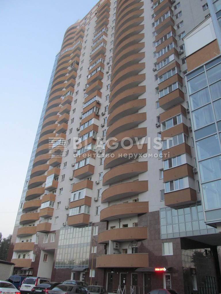 Квартира H-28593, Шумского Юрия, 5, Киев - Фото 32