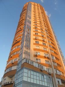 Квартира Шумского Юрия, 5, Киев, H-28593 - Фото 33