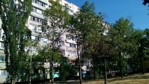 Квартира Йорданська (Гавро Лайоша), 24б, Київ, M-29665 - Фото