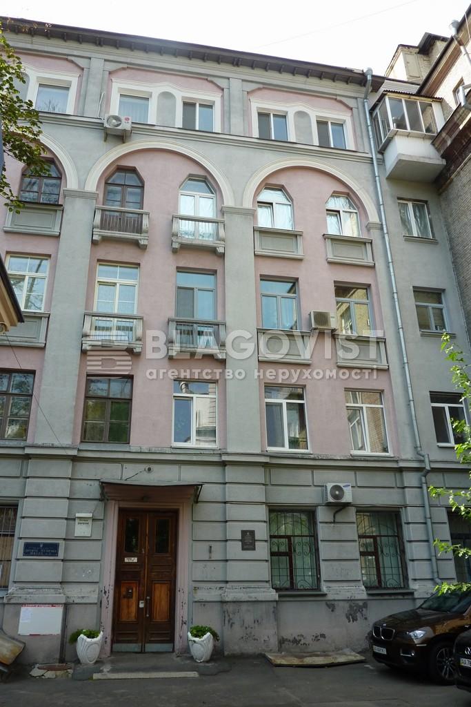 Нежитлове приміщення, M-30191, Дарвіна, Київ - Фото 1