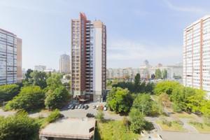 Квартира Старонаводницька, 13, Київ, F-14345 - Фото 19