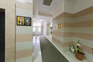 Квартира Старонаводницька, 13, Київ, F-14345 - Фото 20