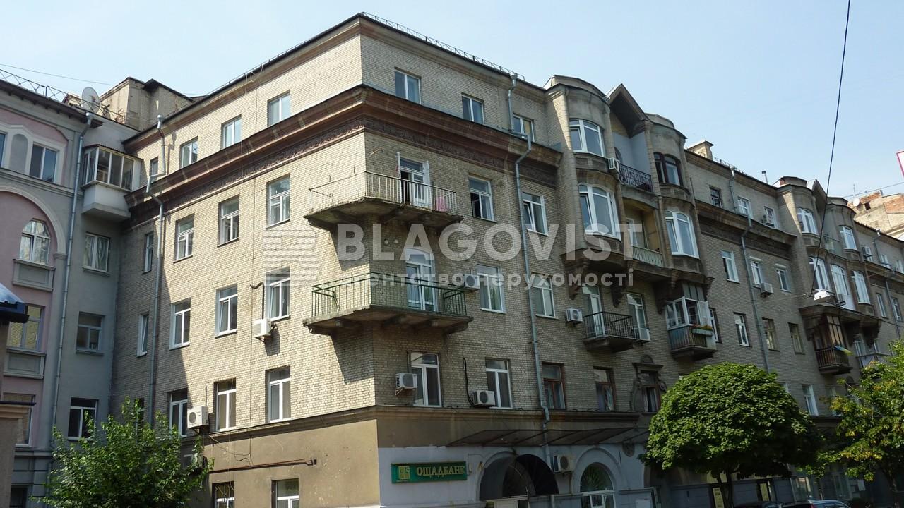 Квартира H-3300, Дарвина, 8, Киев - Фото 1