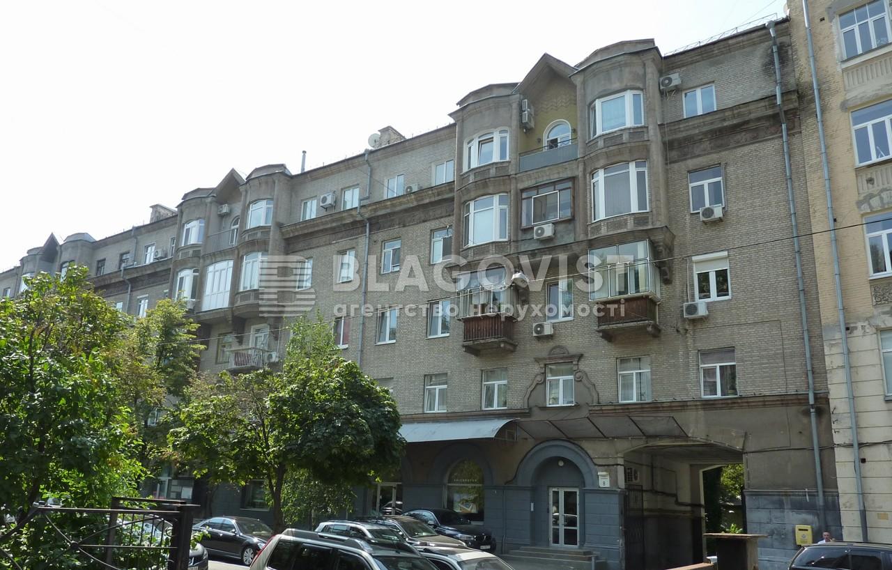 Квартира H-3300, Дарвина, 8, Киев - Фото 2