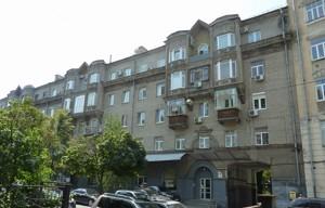 Квартира Дарвина, 8, Киев, H-3300 - Фото 3