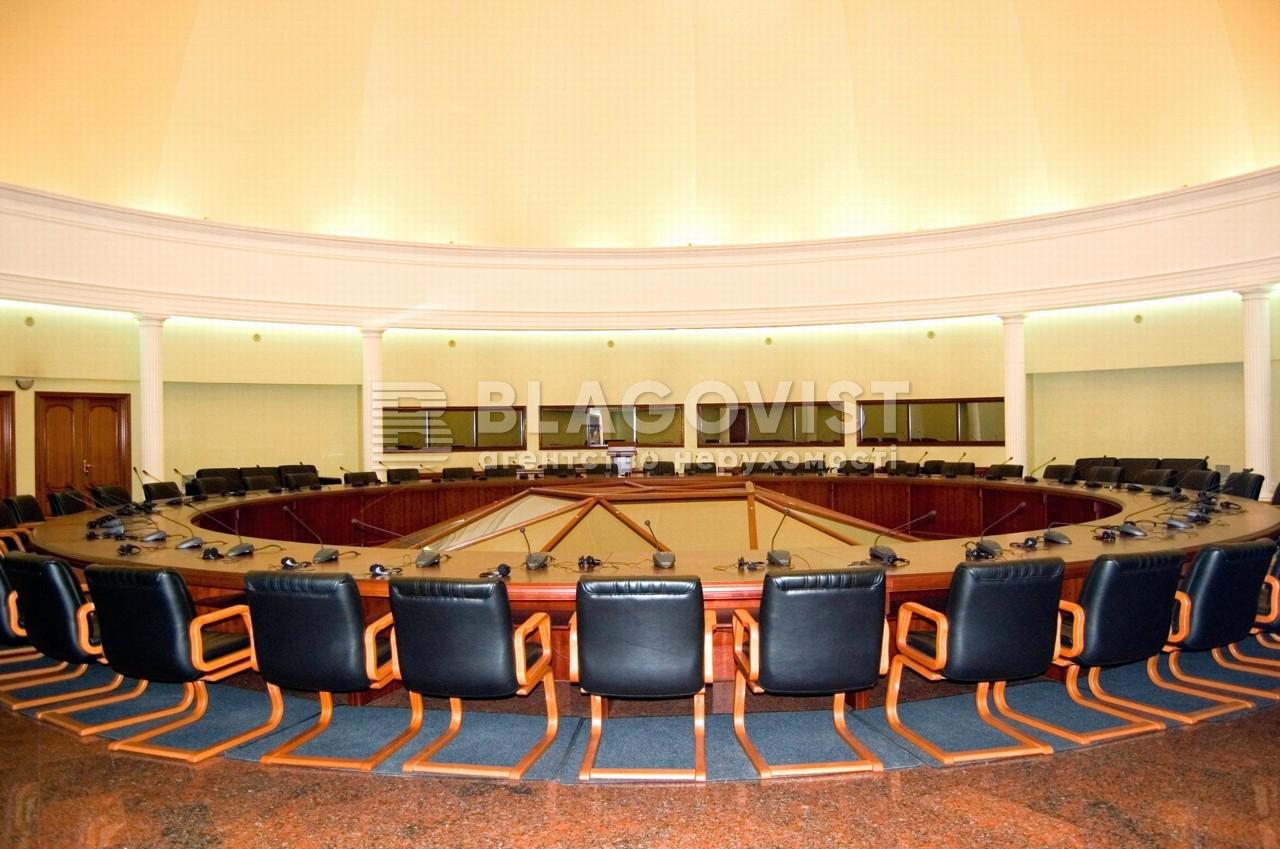 Бизнес-центр, H-37819, Петрозаводска, Киев - Фото 1