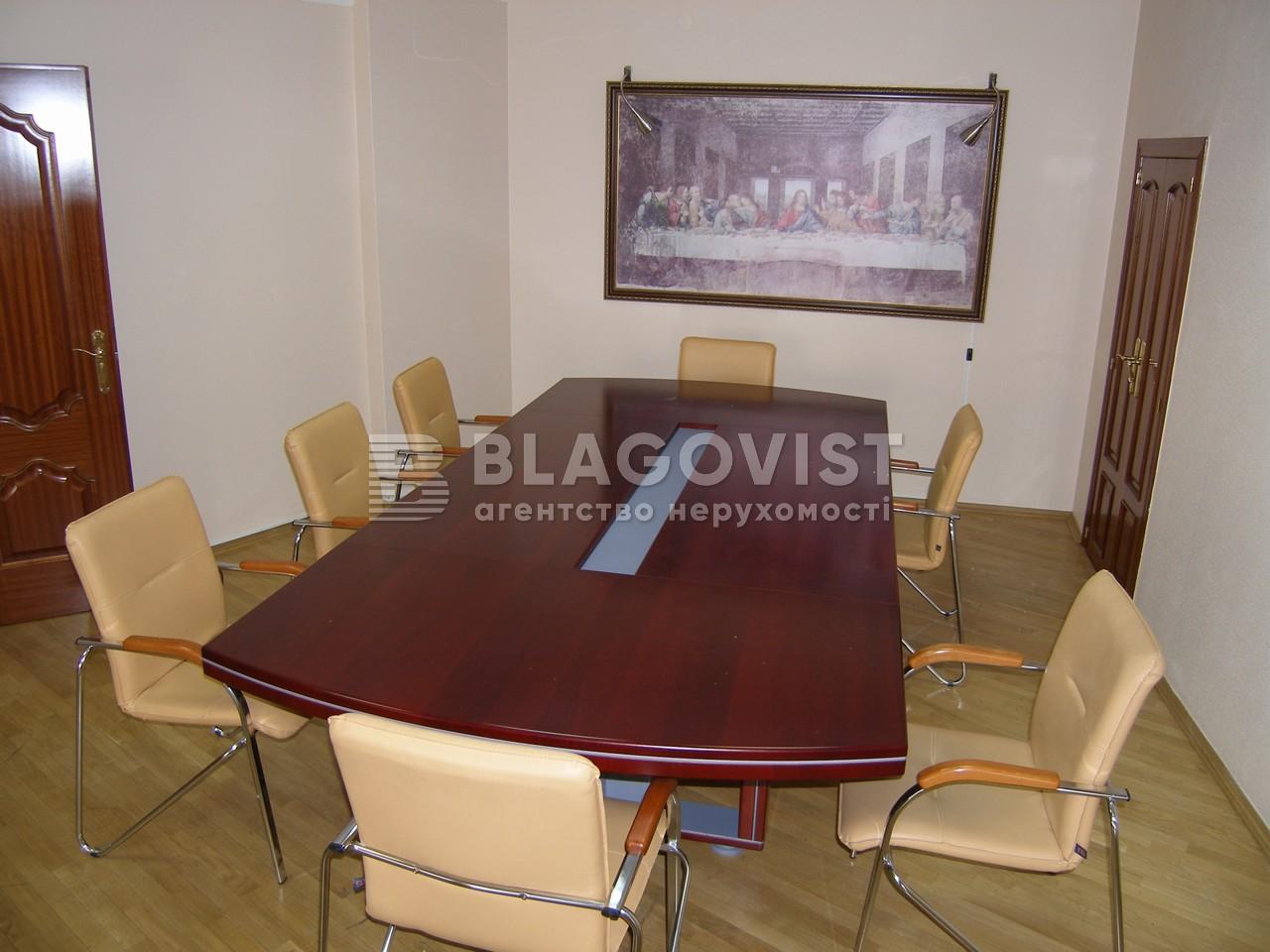 Бизнес-центр, H-37819, Петрозаводска, Киев - Фото 9