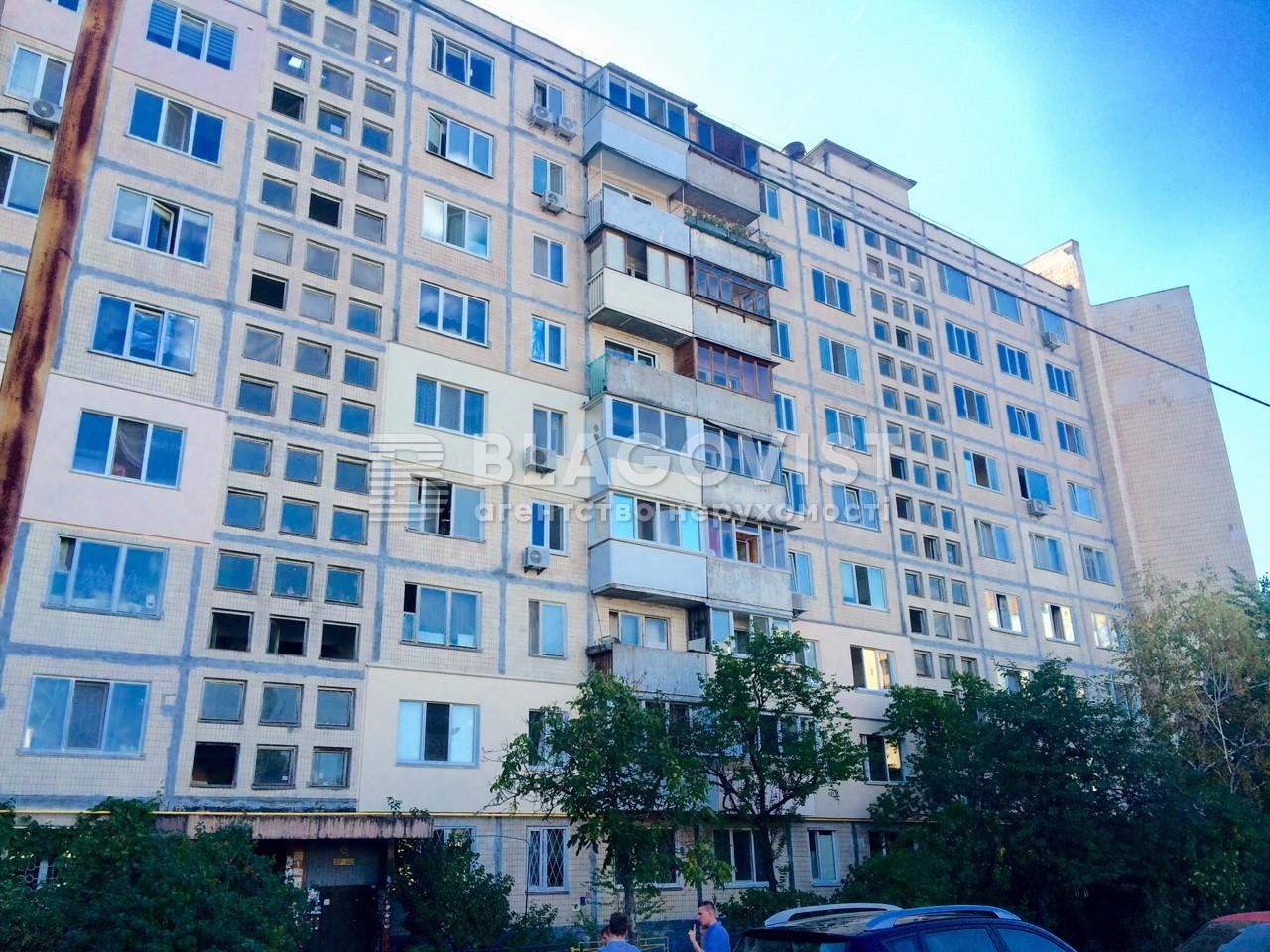 Квартира Z-775644, Приречная, 5, Киев - Фото 3