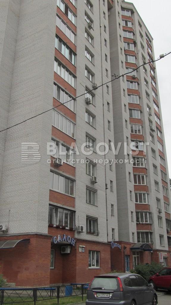 Офіс, E-35269, Пушиної Ф., Київ - Фото 2