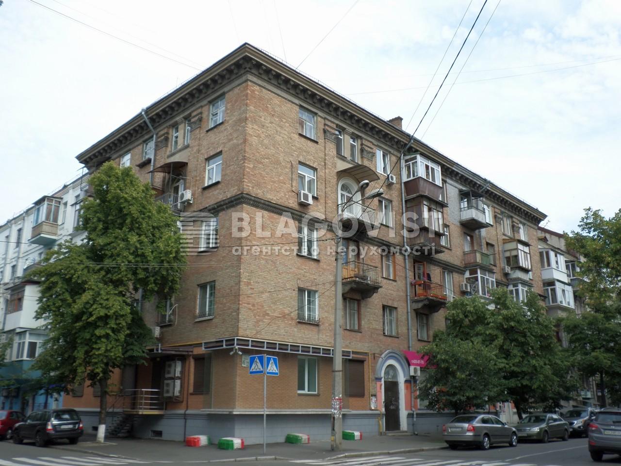 Нежилое помещение, G-34008, Волошская, Киев - Фото 1
