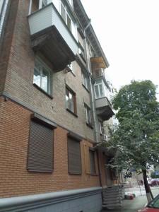 Нежилое помещение, G-34008, Волошская, Киев - Фото 2