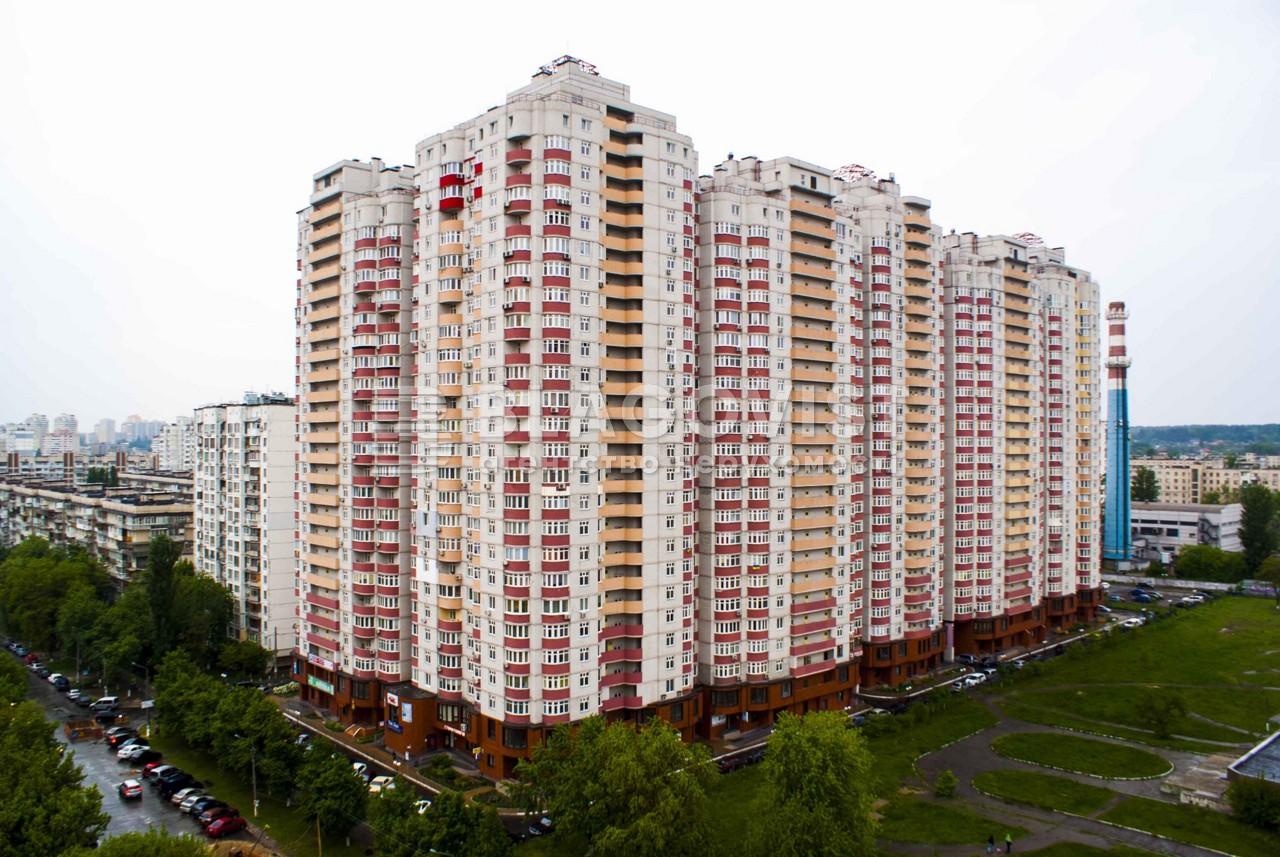 Квартира A-108619, Калнишевського Петра (Майорова М.), 7, Київ - Фото 1
