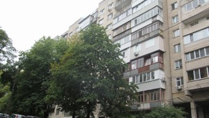 Apartment Mykilsko-Botanichna, 27/29, Kyiv, Z-535073 - Photo
