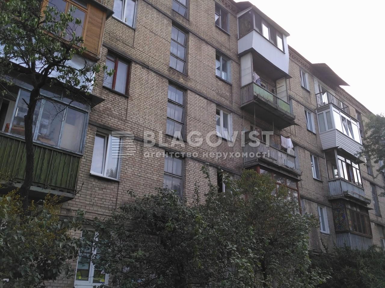 Квартира A-108031, Мира просп., 6, Киев - Фото 2
