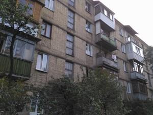 Квартира Миру просп., 6, Київ, Z-692423 - Фото 8