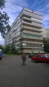 Квартира Юры Гната, 14а, Киев, P-27811 - Фото