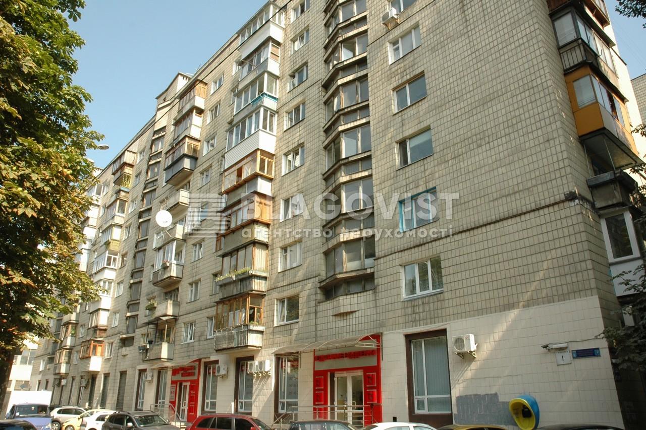 Квартира A-108063, Гусовського, 1, Київ - Фото 4