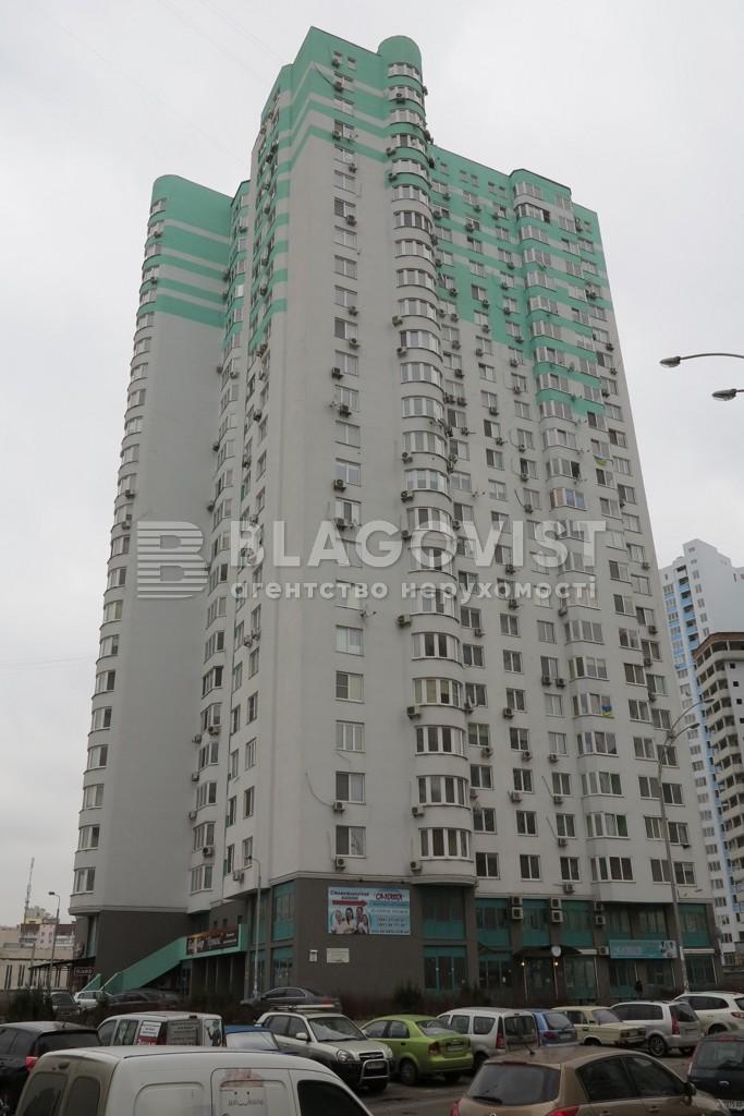 Квартира E-37267, Чавдар Елизаветы, 11, Киев - Фото 3