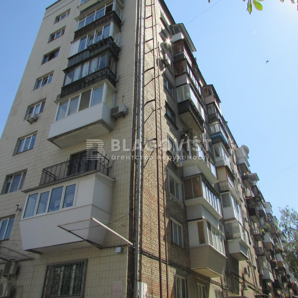 Квартира A-112335, Леси Украинки бульв., 12, Киев - Фото 2