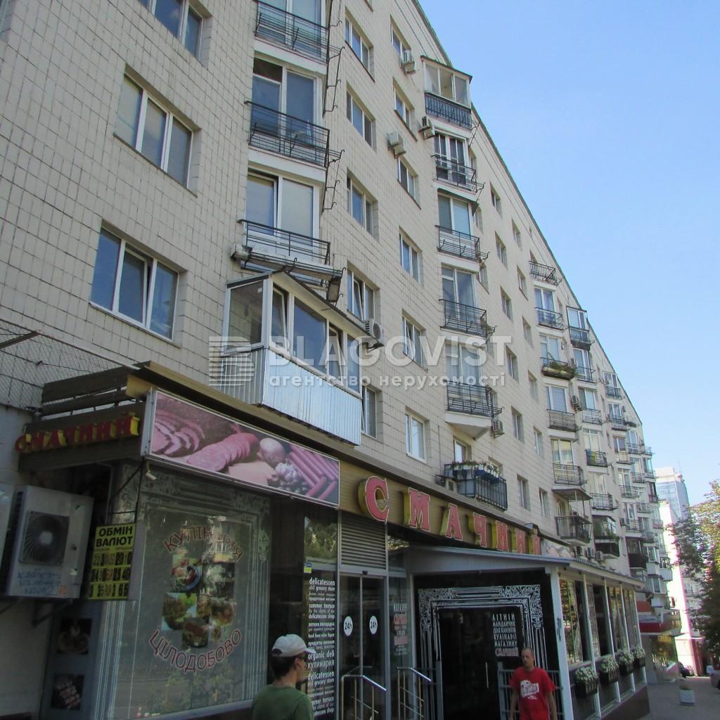 Квартира A-112335, Леси Украинки бульв., 12, Киев - Фото 1