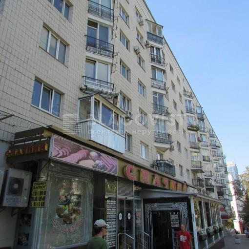 Квартира, Z-571249, 12