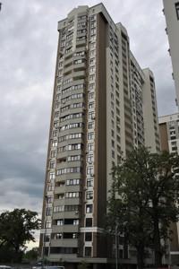 Квартира Сикорского Игоря (Танковая), 4в, Киев, P-24175 - Фото1