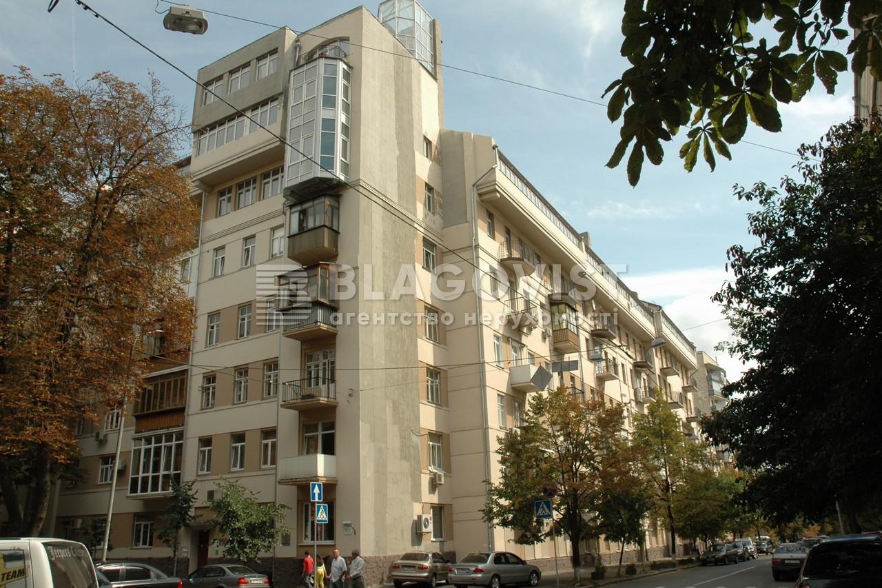 Офис, Z-273822, Липская, Киев - Фото 1