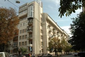 Офис, Липская, Киев, Z-273822 - Фото