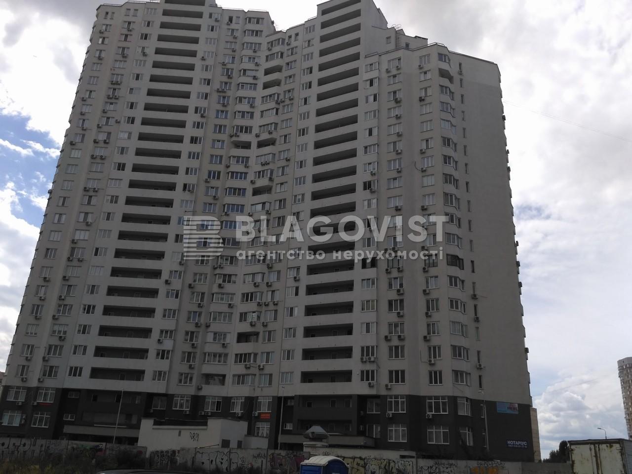 Квартира E-32654, Пчелки Елены, 5, Киев - Фото 2