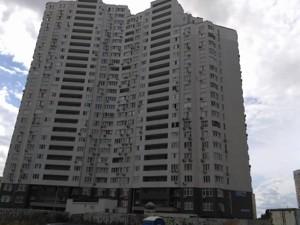 Квартира Пчелки Елены, 5, Киев, Z-679977 - Фото3