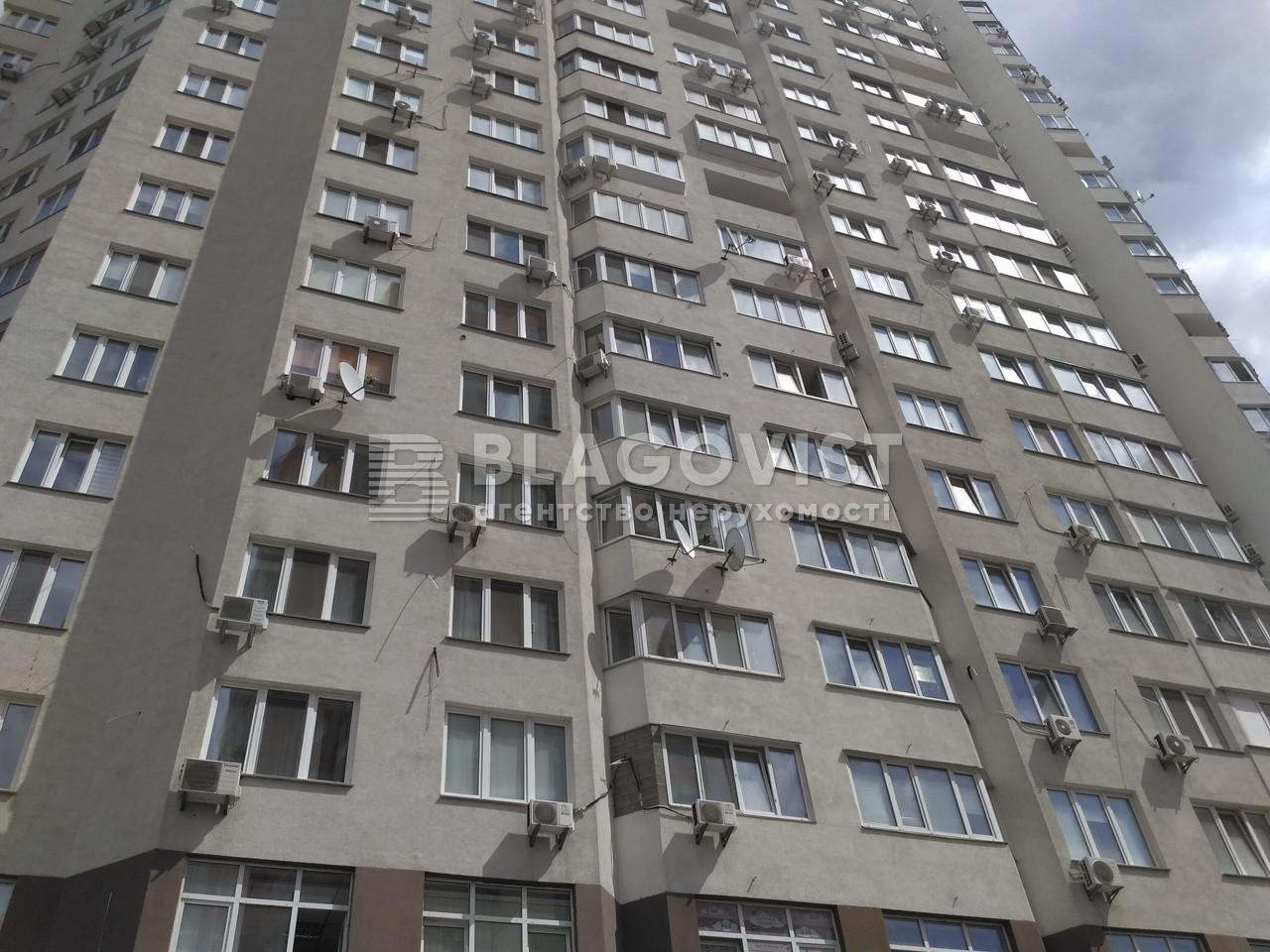 Квартира E-32654, Пчелки Елены, 5, Киев - Фото 3