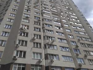 Квартира Пчелки Елены, 5, Киев, H-47421 - Фото 24