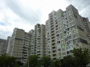 Квартира Срібнокільська, 8а, Київ, Z-416001 - Фото