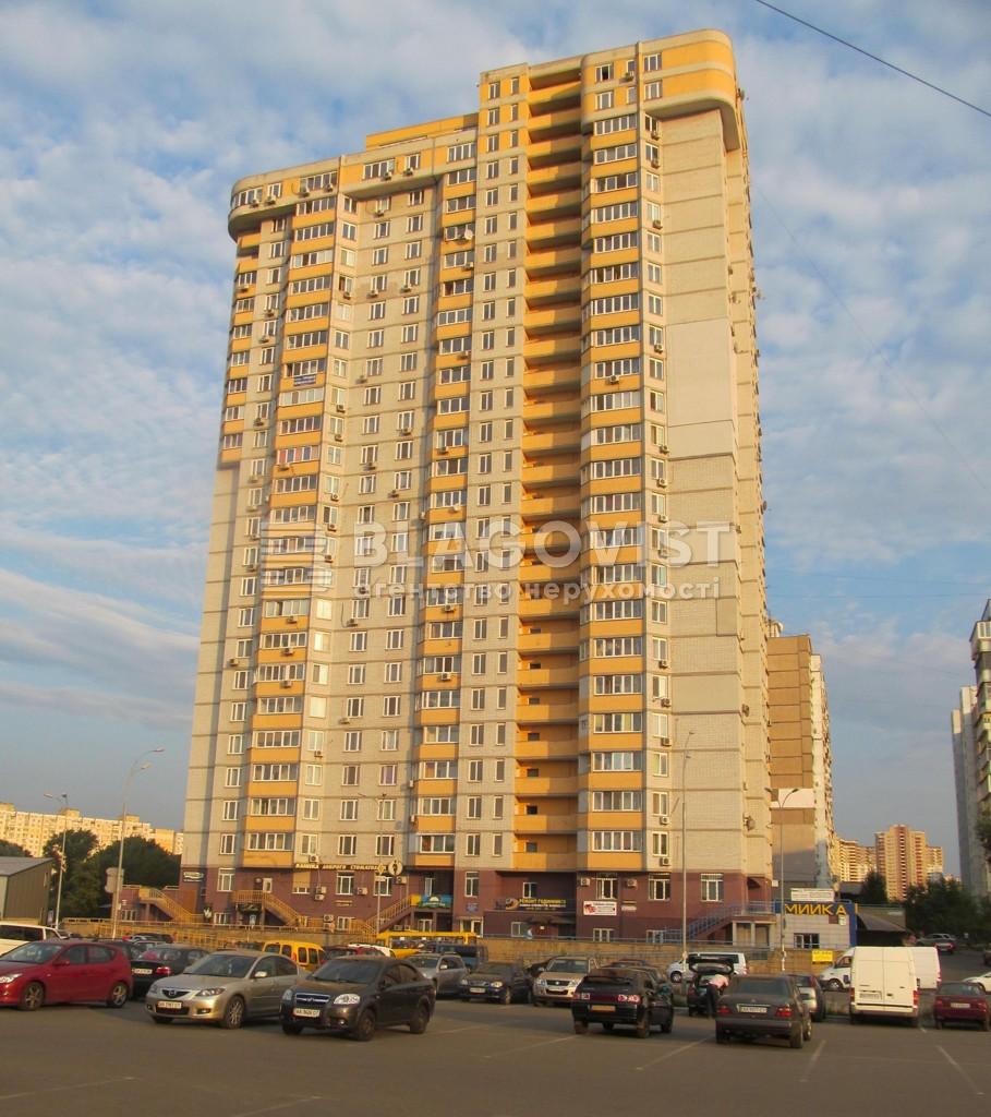 Квартира C-96704, Здолбунівська, 9б, Київ - Фото 1