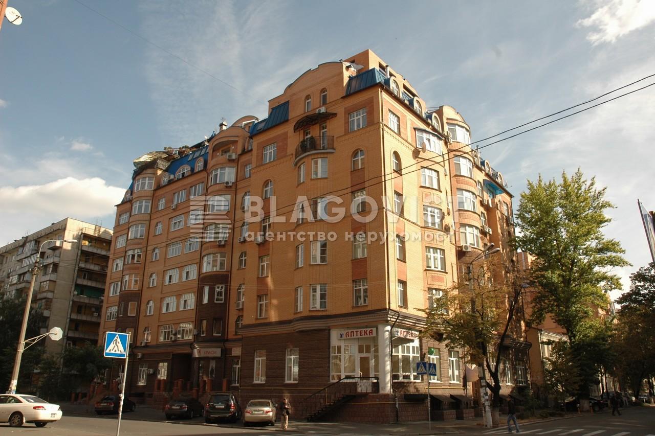 Квартира D-35288, Волошская, 50/38, Киев - Фото 2