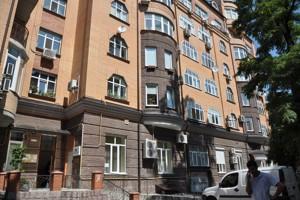 Квартира D-35288, Волошская, 50/38, Киев - Фото 6