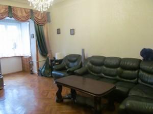 Квартира Дарвина, 5, Киев, C-102925 - Фото 3