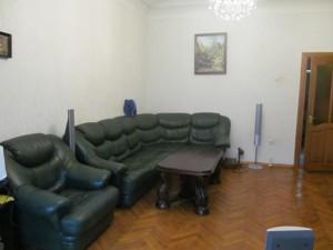 Квартира Дарвина, 5, Киев, C-102925 - Фото 4