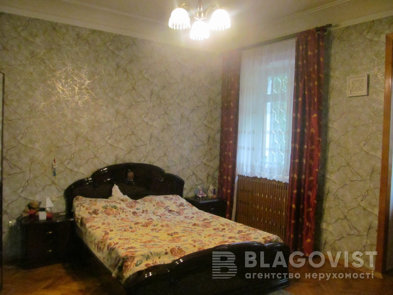 Квартира C-102925, Дарвина, 5, Киев - Фото 6
