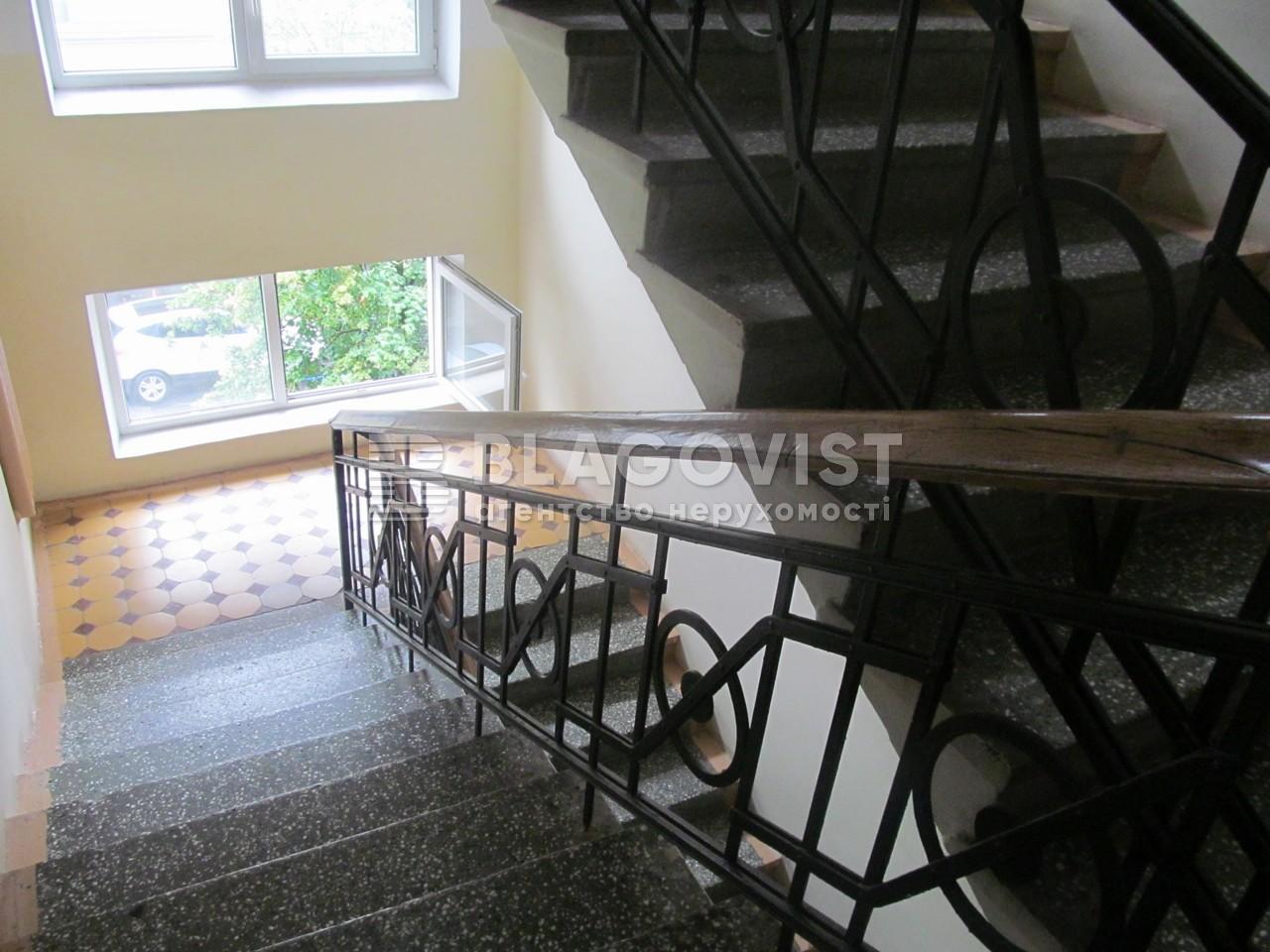 Квартира C-102925, Дарвина, 5, Киев - Фото 11