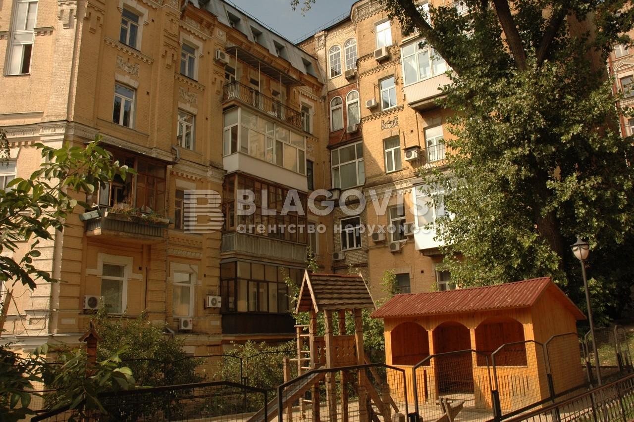 Квартира R-33886, Михайловская, 24в, Киев - Фото 4