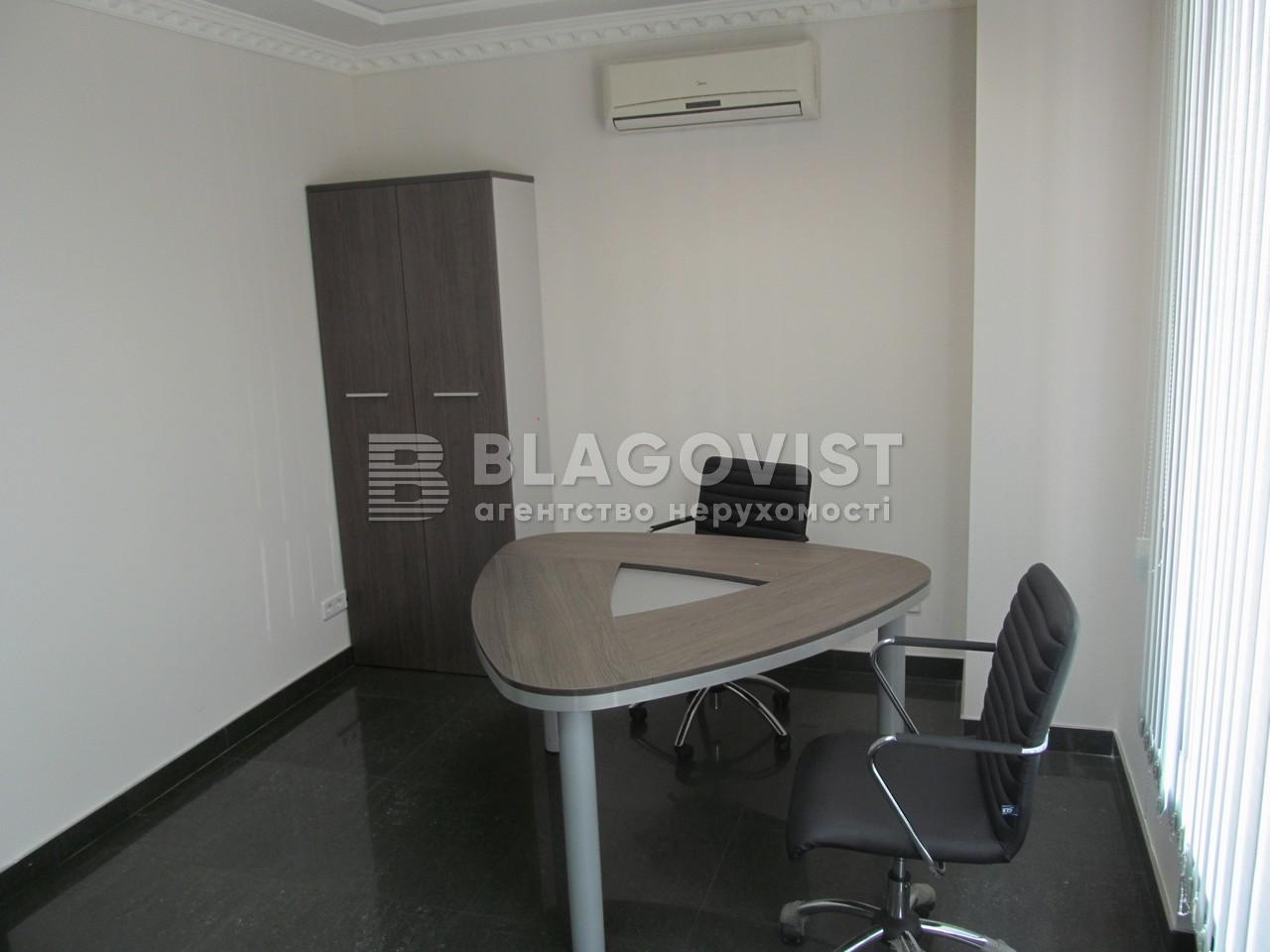 Офіс, C-102924, Золотоустівська, Київ - Фото 9