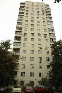 Квартира Емельяновича-Павленко Михаила (Суворова), 19а, Киев, R-13931 - Фото