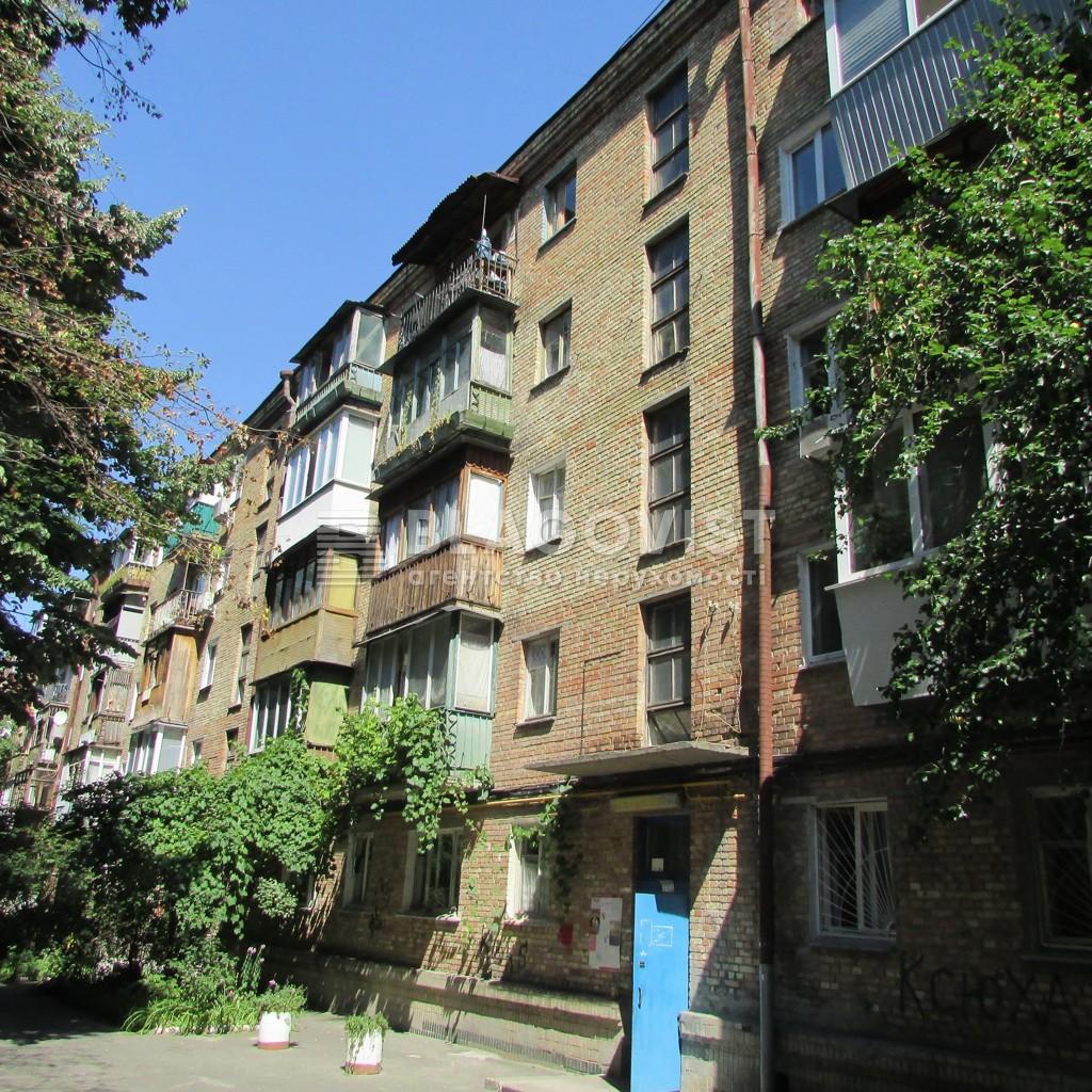 Нежитлове приміщення, E-39255, Лесі Українки бул., Київ - Фото 2