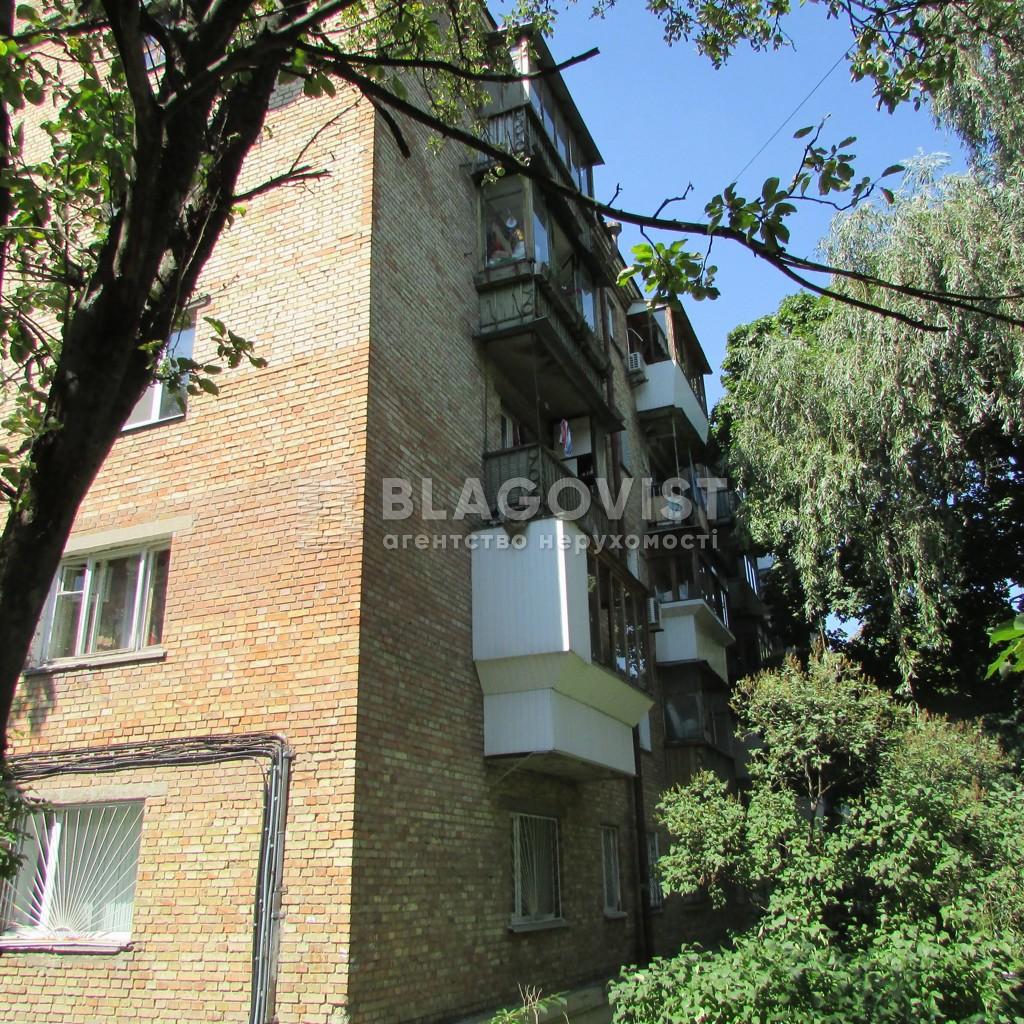 Нежитлове приміщення, E-39255, Лесі Українки бул., Київ - Фото 3