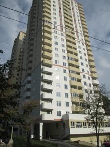 Квартира A-107776, Гарматная, 39г, Киев - Фото 4