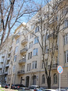 Квартира Костьольна, 8, Київ, R-13 - Фото