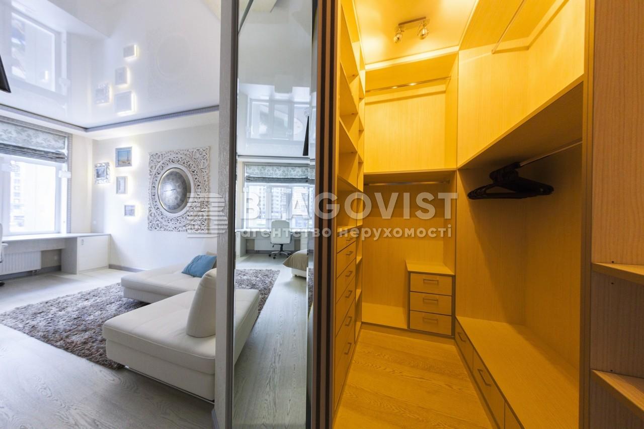 Квартира C-102915, Драгомирова Михаила, 16, Киев - Фото 19