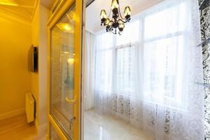 Квартира Драгомирова, 16, Київ, C-102915 - Фото 30