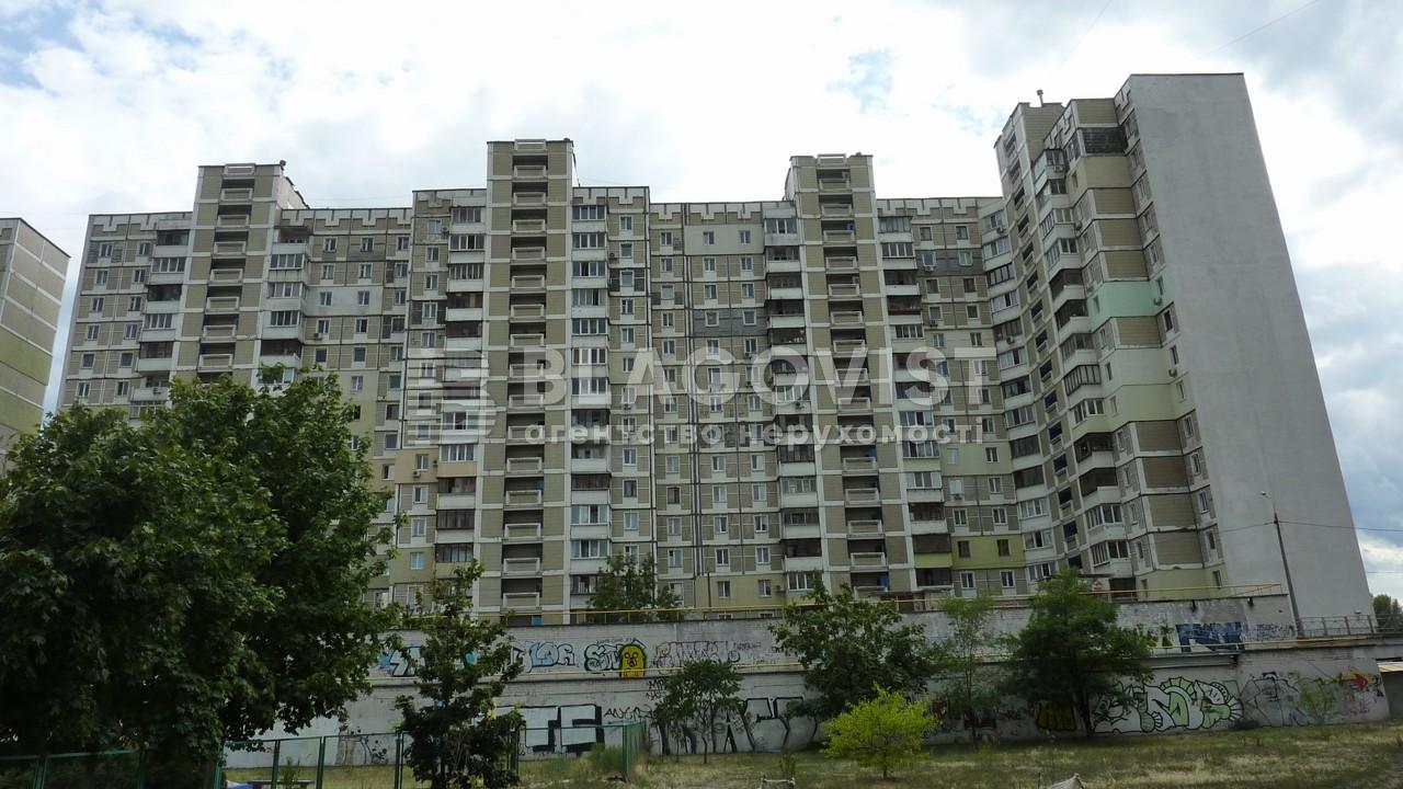 Квартира F-36654, Срибнокильская, 16, Киев - Фото 3